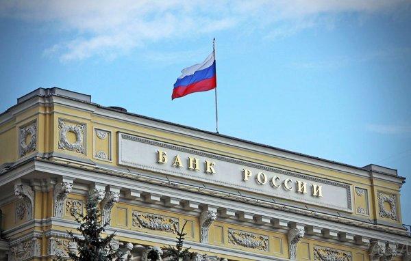 ЦБ предложил безработным россиянам временно не выплачивать ипотеку