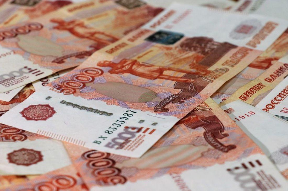 ФСБ проводит опрос населения об эффективности борьбы с коррупцией