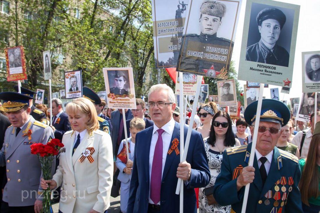 Иван Белозерцев поделился впечатлениями от участия в шествии «Бессмертного полка»