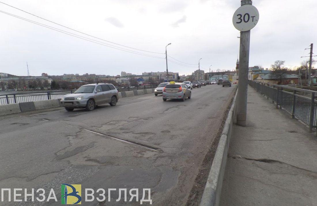 В Пензе заключен контракт на реконструкцию Бакунинского моста