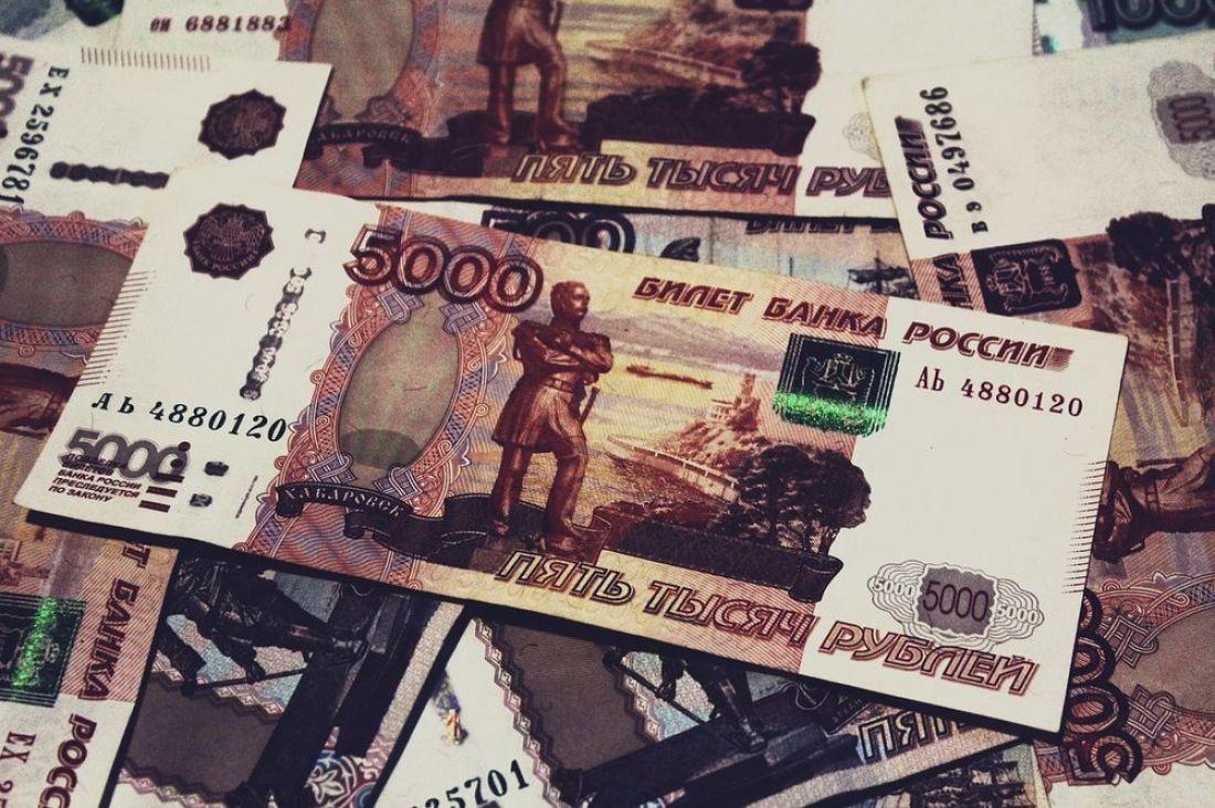Доцент кафедры Пензенского госуниверситета признана виновной в получении взятки