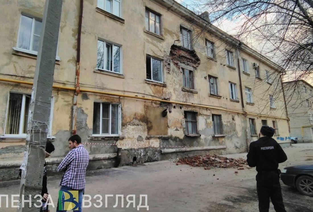 Жильцов пензенского дома, где произошло обрушение, попросили покинуть здание